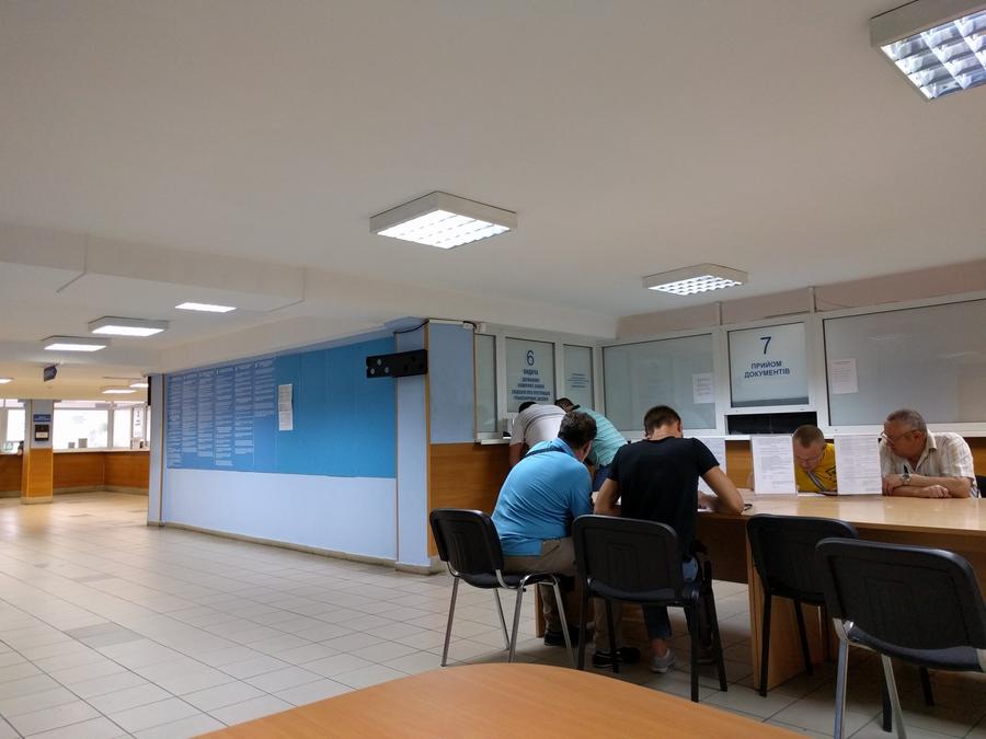 Территориальный сервисный центр по предоставлению услуг МВД