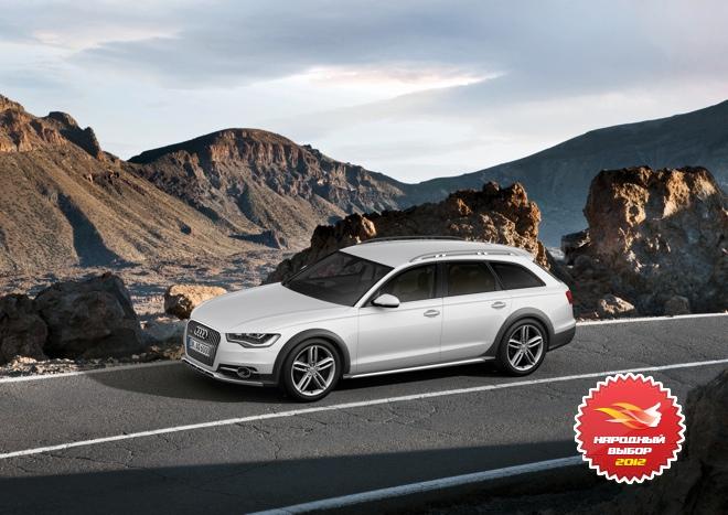 Audi A6 Allroad, «Народный выбор 2012» на Autoua.net